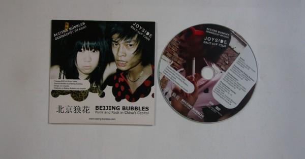 Joyside - Beijing Bubbles